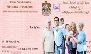 difc wills service centre